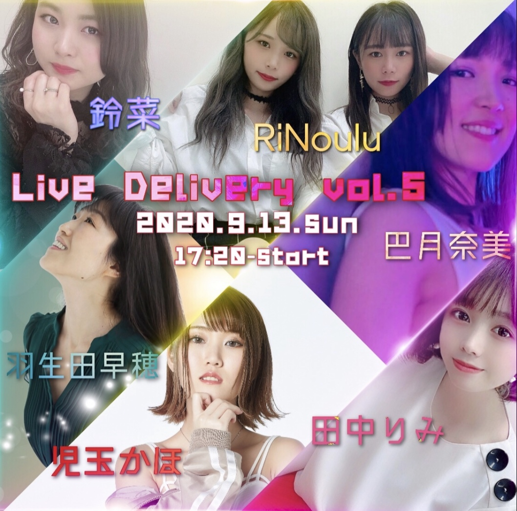 Live Delivery Vol.5